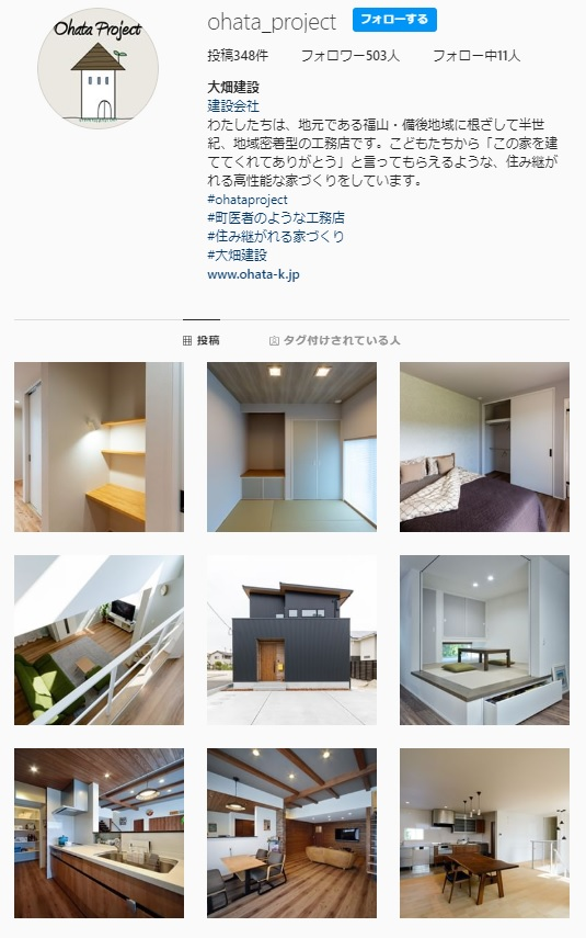 Ohata Project instagram